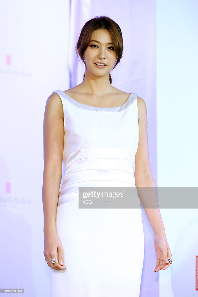 South Korean actress Yoo In Young attends Elizabeth Arden promotional event at Le Meridien Hotel on January 10, 2013 in Taipei, Taiwan.