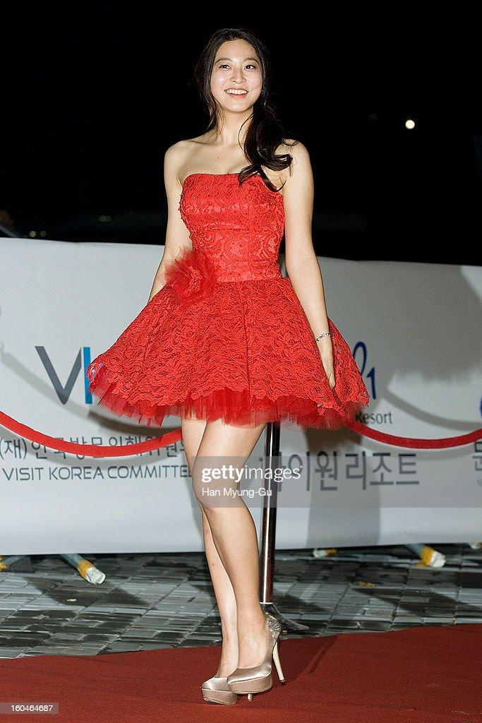 South Korean actress Yoon Ji-Ni attends the 22nd High1 Seoul Music Awards at SK Handball Arena on January 31, 2013 in Seoul, South Korea.