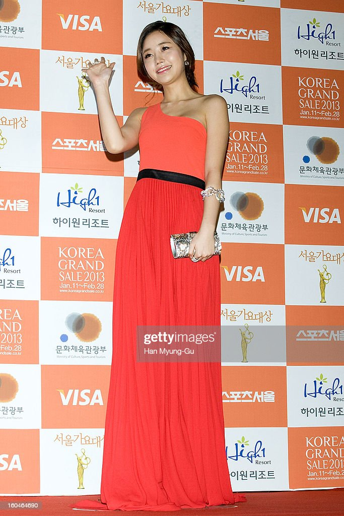 South Korean actress Yoon Ji-Ni attends the 22nd High1 Seoul Music Awards at SK Handball Arena on January 31, 2013 in Seoul, South Korea.