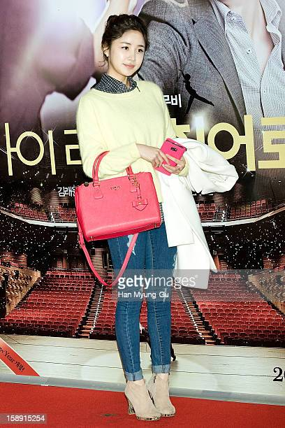 South Korean actress Yoon JiNi attends the 'My Little Hero' VIP Screening at CGV on January 3 2013 in Seoul South Korea The film will open on January...