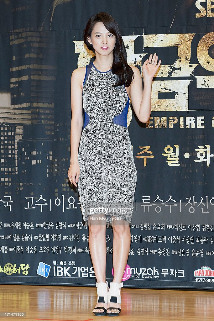 South Korean actress Yoon Seung-A attends during the SBS Drama 'Empire of Gold' press conference on June 25, 2013 in Seoul, South Korea. The drama will open on July 01 in South Korea.