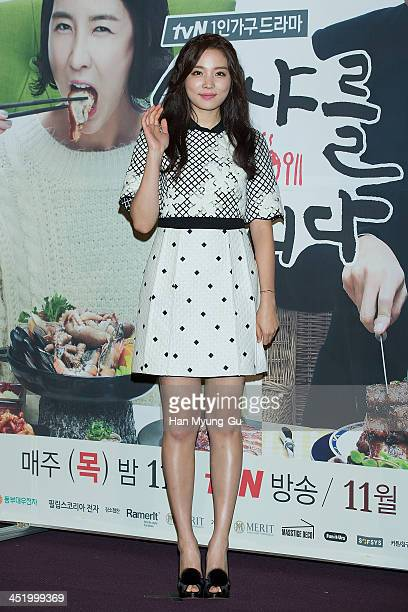 South Korean actress Yoon SoHee attends tvN Drama 'Let's Eat' press conference on November 25 2013 in Seoul South Korea The drama will open on...