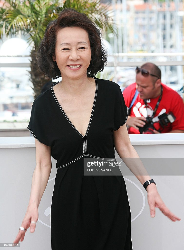 South Korean actress Youn Yuh-jung poses