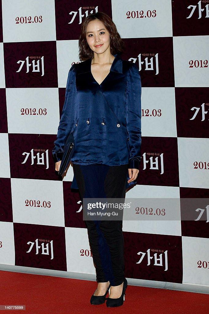 South Korean announcer Park Ji-Yoon attends the 'Gabi' (Coffee) VIP Premiere at CGV on March 06, 2012 in Seoul, South Korea. The film will open on March 15 in South Korea.