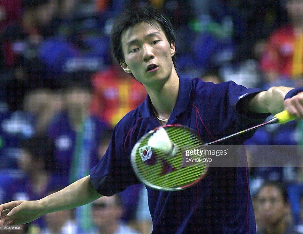 South Korean badminton player Hyun Il Le