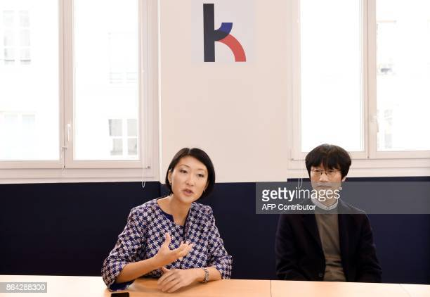 South Korean businessman and founder of the Korean internet group NaverKorelya HaeJin Lee and Former french minister Fleur Pelerin hold a press...