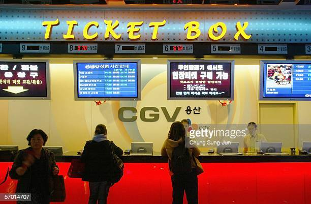 South Korean cinemagoer buy tickets at the theater on March 7 2006 in Seoul South KoreaThe US wants to conclude negotiations for a Free Trade...