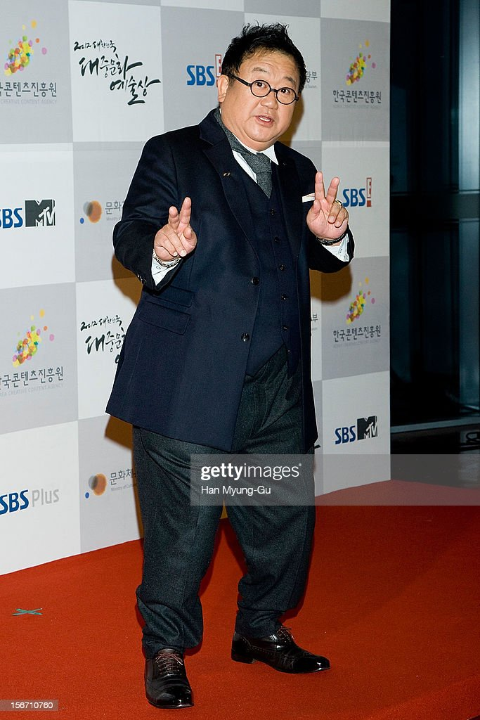 South Korean comedian Lee Yong-Sik attends during the 2012 Korea Popular Culture Art Awards at Olympic Hall on November 19, 2012 in Seoul, South Korea.