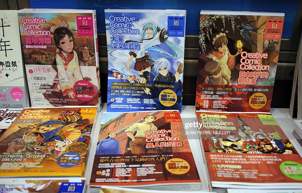 South Korean comics are displayed during the opening of the 40th International Comic book festival of Angouleme on January 31, 2013.