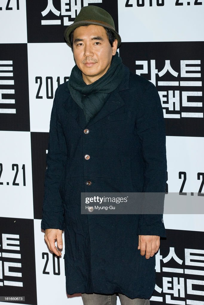 South Korean director <a gi-track='captionPersonalityLinkClicked' href=/galleries/search?phrase=Kim+Jee-Woon&family=editorial&specificpeople=813304 ng-click='$event.stopPropagation()'>Kim Jee-Woon</a> attends 'The Last Stand' VIP Screening at CGV on February 13, 2013 in Seoul, South Korea. The film will open on February 21 in South Korea.