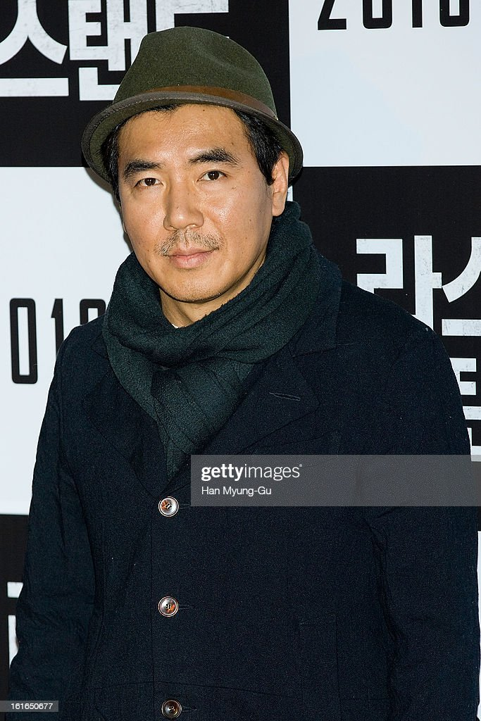 South Korean director Kim Jee-Woon attends 'The Last Stand' VIP Screening at CGV on February 13, 2013 in Seoul, South Korea. The film will open on February 21 in South Korea.