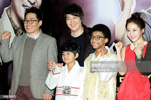 South Korean director Kim SungHoon actors Kim RaeWon Ji DaeHan Hwang YongYon and Cho Ahn attend the 'My Little Hero' VIP Screening at CGV on January...
