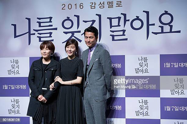 South Korean director Lee YoonJung actors Kim HaNeul and Jung WooSung attend the press conference for 'Don't Forget Me' at CGV on December 17 2015 in...