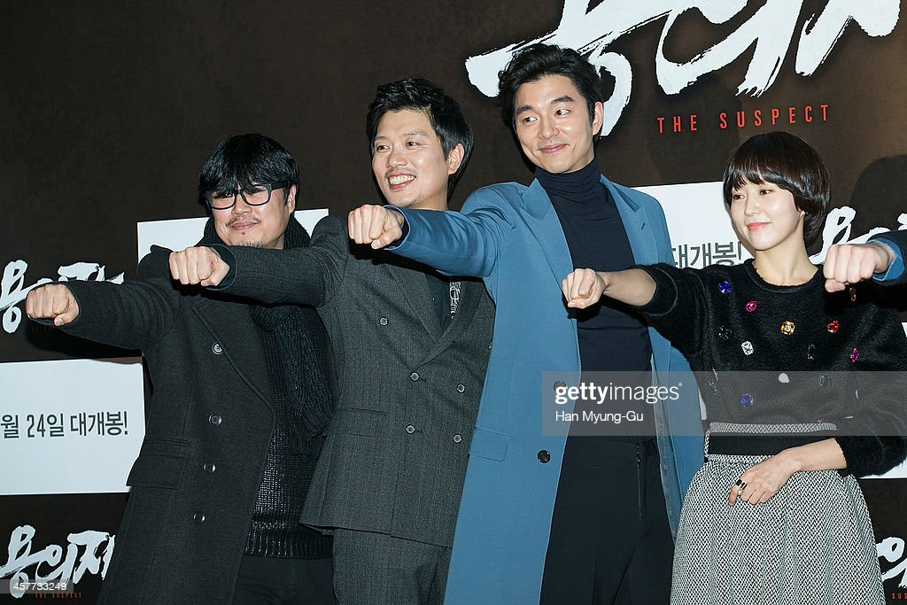 South Korean director Won Shin-Yeon, actors <a gi-track='captionPersonalityLinkClicked' href=/galleries/search?phrase=Park+Hee-Soon&family=editorial&specificpeople=5628305 ng-click='$event.stopPropagation()'>Park Hee-Soon</a>, <a gi-track='captionPersonalityLinkClicked' href=/galleries/search?phrase=Gong+Yoo&family=editorial&specificpeople=7406310 ng-click='$event.stopPropagation()'>Gong Yoo</a> and Yoo Da-In attend 'The Suspect' VIP screening at COEX Mega Box on December 17, 2013 in Seoul, South Korea. The film will open on December 24, in South Korea.