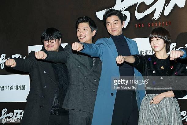 South Korean director Won ShinYeon actors Park HeeSoon Gong Yoo and Yoo DaIn attend 'The Suspect' VIP screening at COEX Mega Box on December 17 2013...