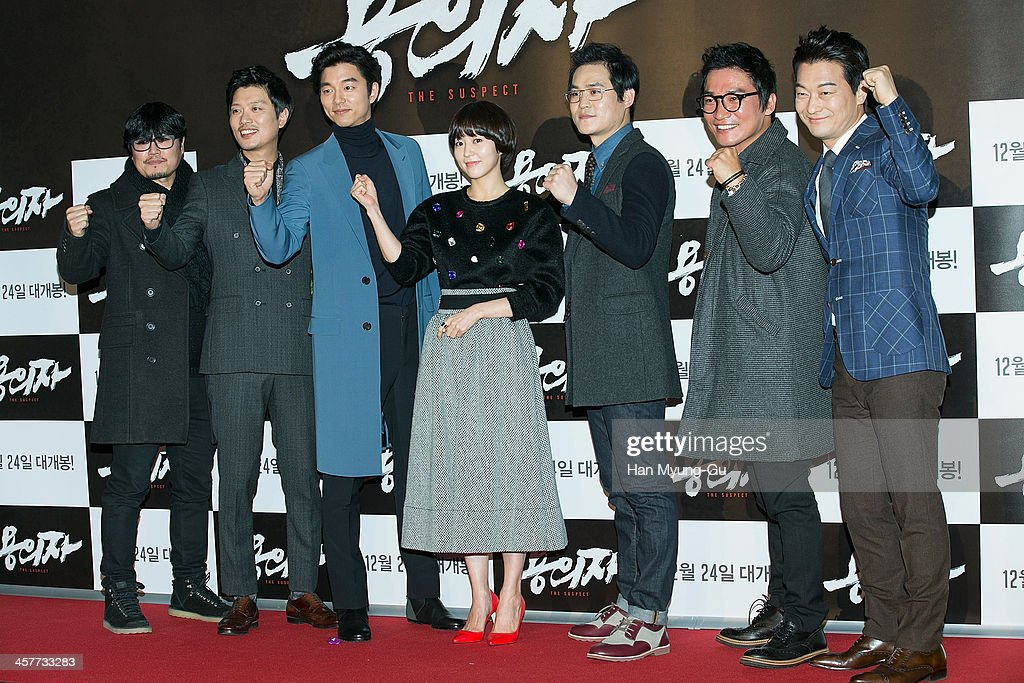 South Korean director Won Shin-Yeon, actors <a gi-track='captionPersonalityLinkClicked' href=/galleries/search?phrase=Park+Hee-Soon&family=editorial&specificpeople=5628305 ng-click='$event.stopPropagation()'>Park Hee-Soon</a>, <a gi-track='captionPersonalityLinkClicked' href=/galleries/search?phrase=Gong+Yoo&family=editorial&specificpeople=7406310 ng-click='$event.stopPropagation()'>Gong Yoo</a> and Yoo Da-In, Kim Sung-Kyun, Cho Jae-Yoon and Cho Seong-Ha attend 'The Suspect' VIP screening at COEX Mega Box on December 17, 2013 in Seoul, South Korea. The film will open on December 24, in South Korea.