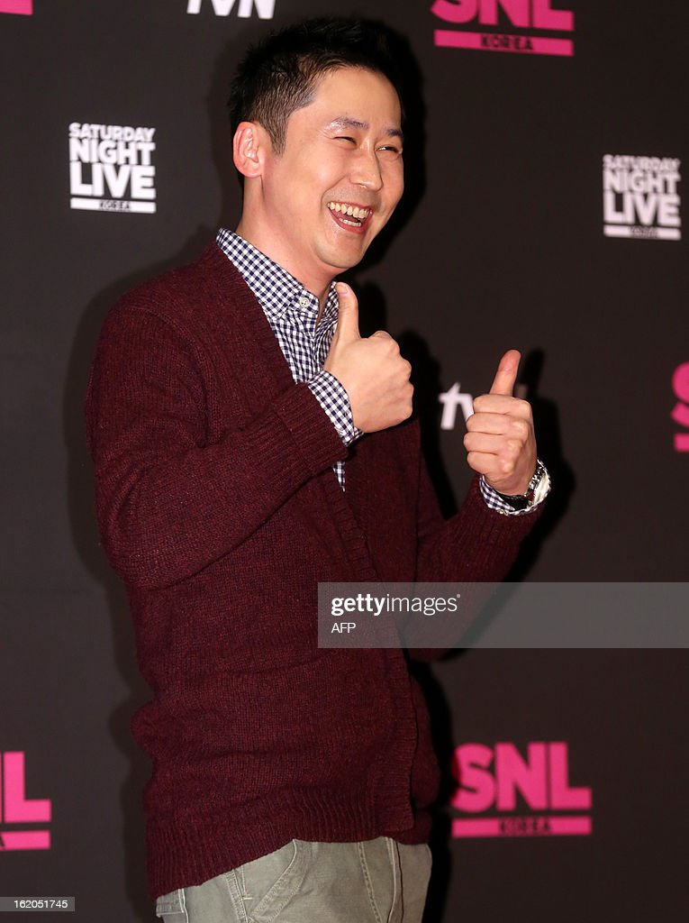 South Korean entertainer Shin Dong-Yup attends a press conference for new season of 'Saturday Night Live Korea' held in Seoul on February 18, 2013. REPUBLIC