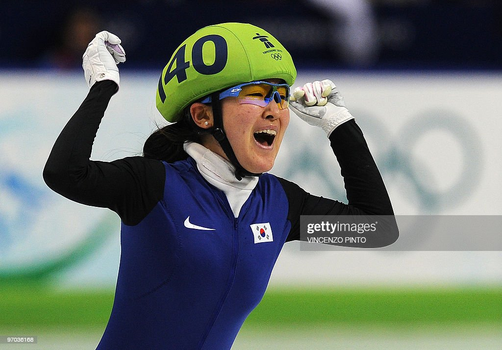 South Korean Eun-byul Lee reacts after the team won the women's 2010 Winter Olympics 3,000m short-track relay final at the Olympic Oval in Richmond, outside Vancouver, on February 24, 2010. South Korea finished first in the final but they were disqualified after referees ruled that Kim Min-Jung impeded China's Sun Linlin's path after a handover with six laps to go. AFP PHOTO/Vincenzo PINTO