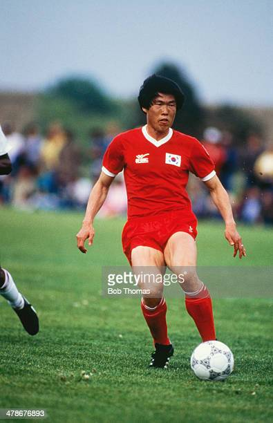 South Korean footballer Cha BumKun playing for his national side in a friendly international against England in Colorado Springs 14th May 1986...