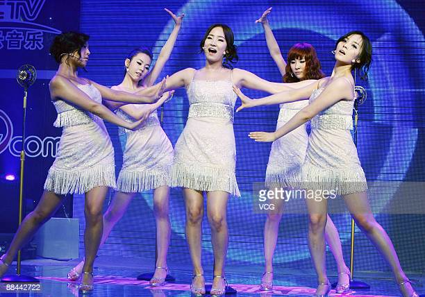 South Korean girl band Wonder Girls perform at a fan meeting on June 11 2009 in Beijing China
