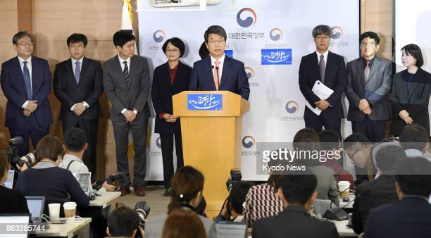 A South Korean government committee holds a press conference in Seoul on Oct 20 reporting that the construction of two nuclear power reactors the...