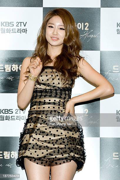 South Korean idol girl group Park JiYeon of Tara attends during a press conference to promote KBS TV drama 'Dream High2' at Imperial Palace Hotel on...