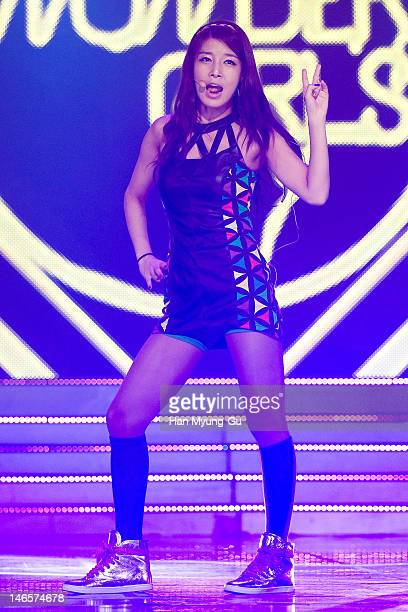 South Korean idol girl group Yubin of Wonder Girls performs on stage the MBC Music 'Show Champion' at AX Korea on June 19 2012 in Seoul South Korea