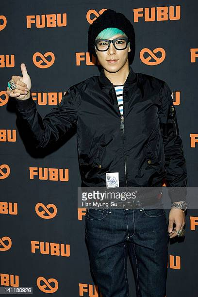 South Korean idol group TOP of BIGBANG attends the '2TOP Jeans' of FUBU Launch at FUBU Store on March 12 2012 in Seoul South Korea