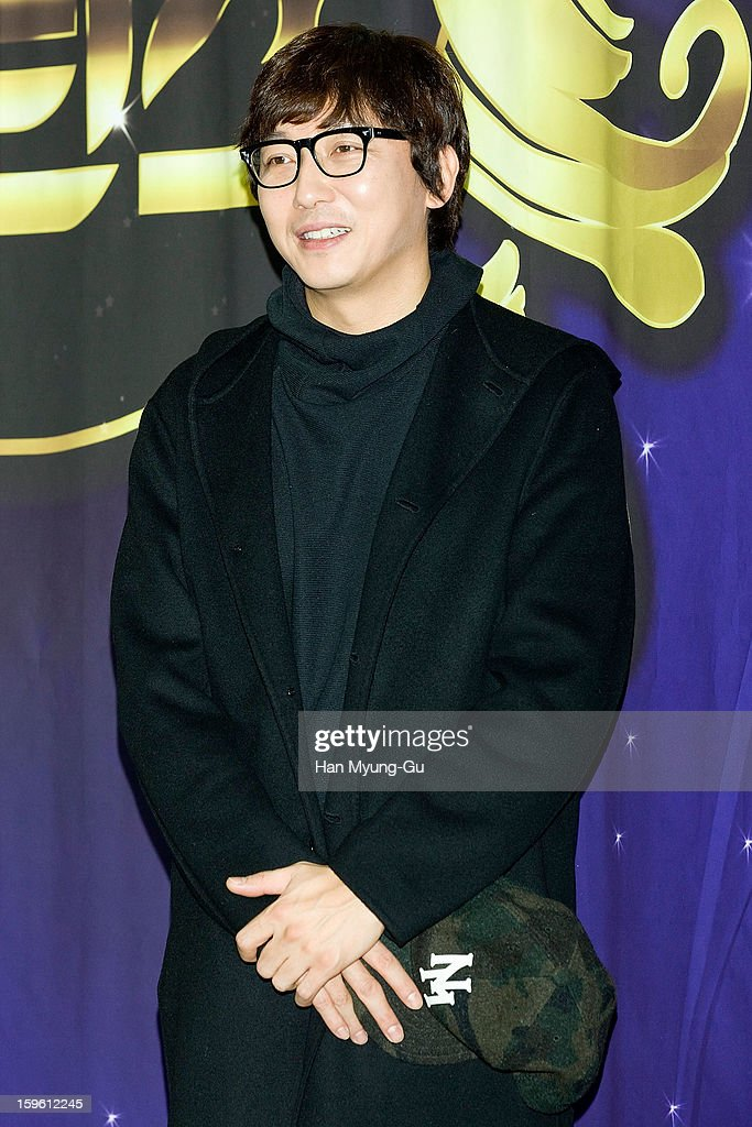 South Korean MC Tak Jae-Hoon attends the KBS2 Talk Show 'Moonlight Prince' Press Conference at KBS on January 16, 2013 in Seoul, South Korea. Talk show will open on January 22 in South Korea.
