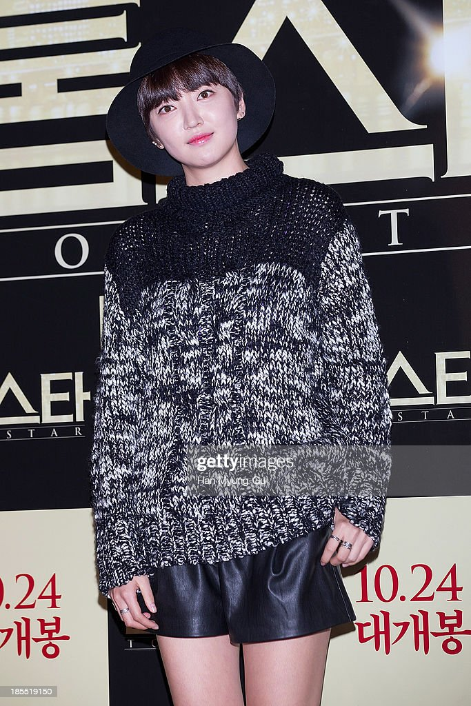 South Korean miss Korea Seo Eun-Chae attends the 'TOP Star' VIP Screening at Lotte Cinema on October 21, 2013 in Seoul, South Korea. The film will open on October 24 in South Korea.