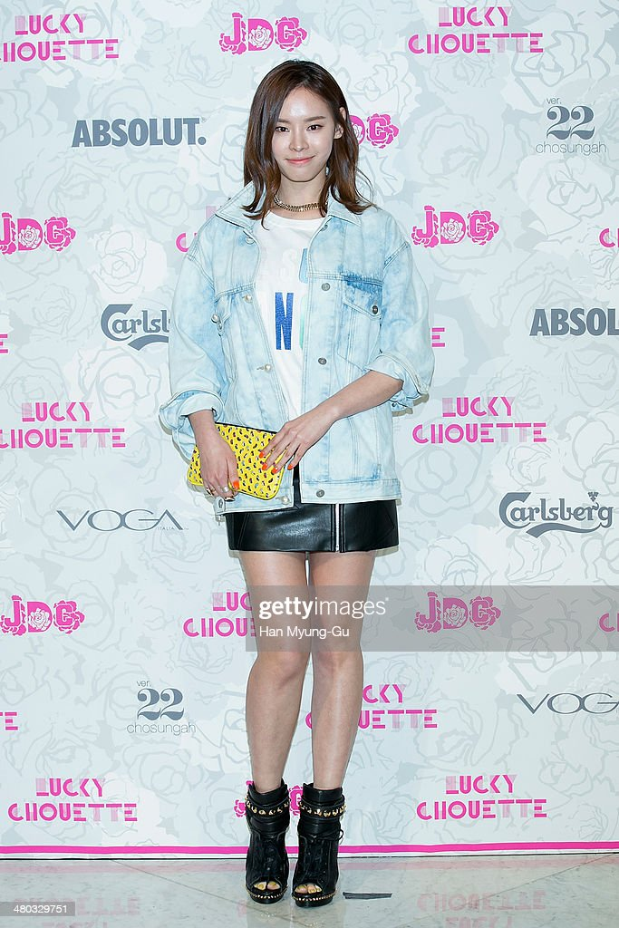 South Korean model Koo Eun-Ae attends the 'Lucky Chouette' Lucky Style 2014 F/W Collection at the Grand Hyatt Hotel on March 24, 2014, in Seoul, South Korea.