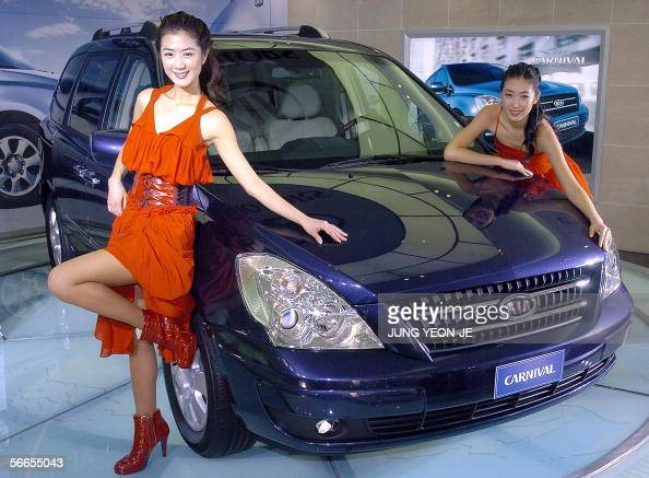 Kia carnival stock photos and pictures getty images for Kia motors latest models