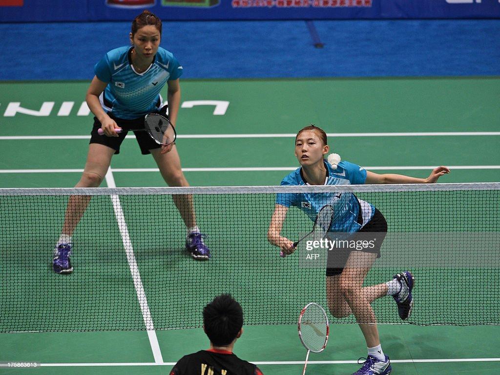 South Korean pair Jung Kyung eun L and Kim Ha na R return to