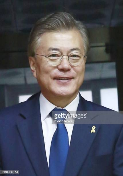 South Korean President Moon Jae In seen in this file photo is scheduled to meet on Aug 14 with the chairman of the US Joint Chiefs of Staff Gen...