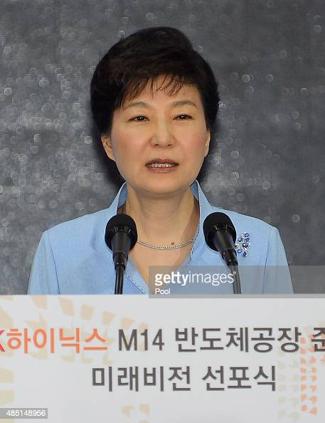 South Korean President Park GeunHye speaks during a ceremony to celebrate the completion of a plant for SK HYNIX Inc on August 25 2015 in Icheon...