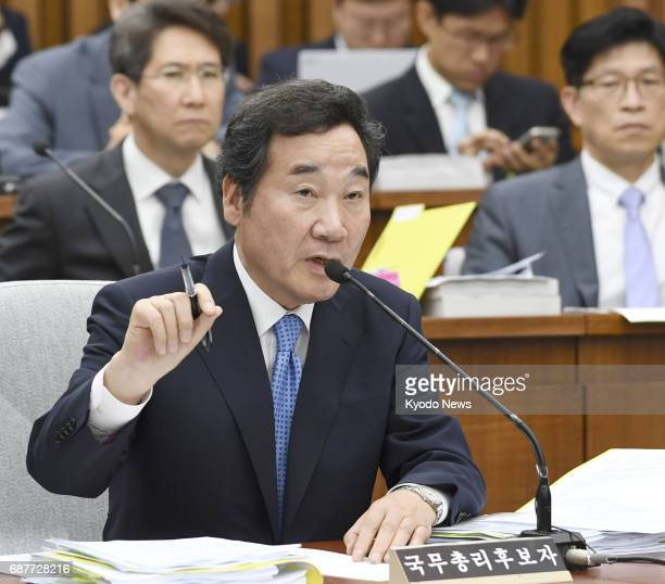 South Korean Prime Minister nominee Lee Nak Yon attends a parliamentary confirmation hearing in Seoul on May 24 2017 South and North Korea can hold...