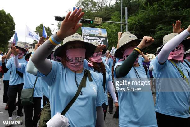 South Korean proteters attend the rally against the deployment of the Terminal HighAltitude Area Defense near the US army base on August 14 2017 in...