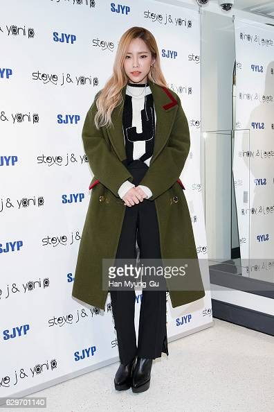 South Korean rapper Heize attends the flagship store opening for 'Steve J and Yoni P' on December 14 2016 in Seoul South Korea