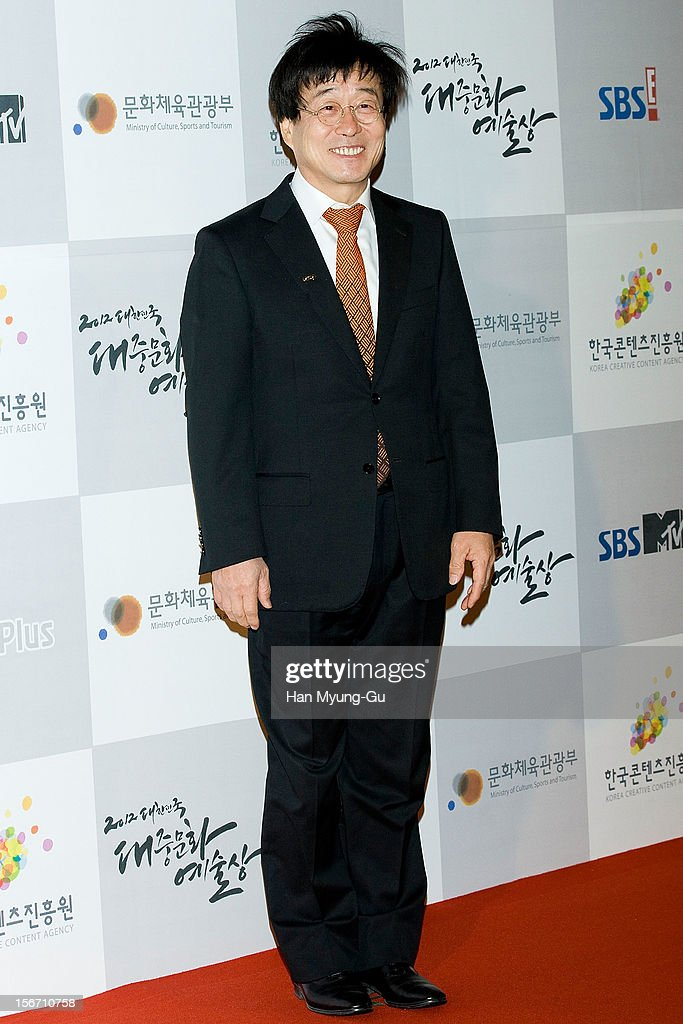 South Korean singer & actor Kim Chang-Wan attends during the 2012 Korea Popular Culture Art Awards at Olympic Hall on November 19, 2012 in Seoul, South Korea.