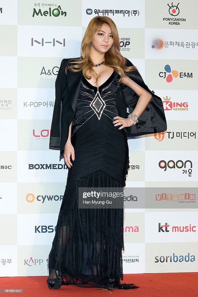 South Korean singer Ailee attends during the 2nd Gaon Chart K-POP Awards at Olympic Hall on February 13, 2013 in Seoul, South Korea.