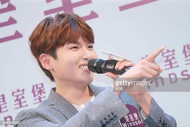 South Korean singer and actor Kim Ryeowook of South Korean boy group Super Junior attends the fan meeting on May 29 2016 in Hong Kong China