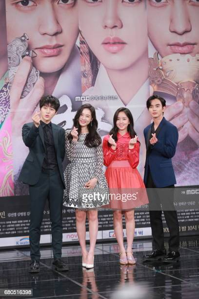 South Korean singer and actor L GermanSouth Korean actress Yoon Sohee South Korean actress Kim Sohyun and South Korean actor Yoo Seungho attend a...