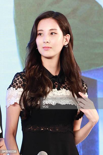 South Korean singer and actress Seohyun of South Korean girl group Girls' Generation attends the premiere of movie 'No One's Life Is Easy' on June 27...