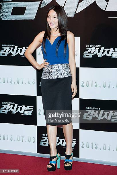 South Korean singer Bada attends during the 'Cold Eyes' VIP screening at Coex Mega Box on June 25 2013 in Seoul South Korea The film will open on...