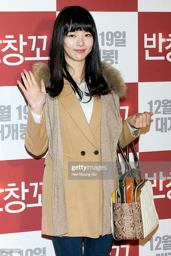 South Korean singer Bae Seul-Ki (Bae Seul-Gi) attends the 'Love 119' VIP Screening at Kyung Hee University on December 11, 2012 in Seoul, South Korea. The film will open on December 19 in South Korea.