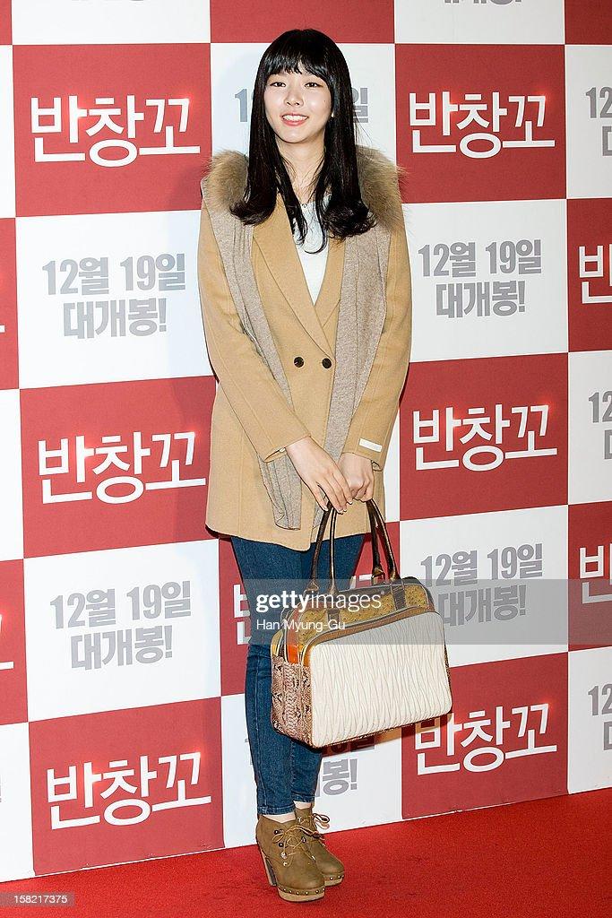 South Korean singer Bae Seul-Ki (Bae Seul-Gi) attends the 'Love 119' VIP Screening at Kyung Hee University on December 11, 2012 in Seoul, South Korea. The film will open on December 19 in South Korea.