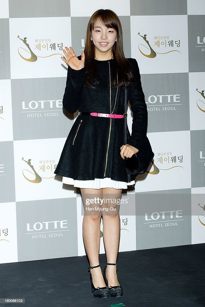 South Korean singer Baek A-Yeon attends the wedding of Sun of Wonder Girls at Lotte Hotel on January 26, 2013 in Seoul, South Korea.