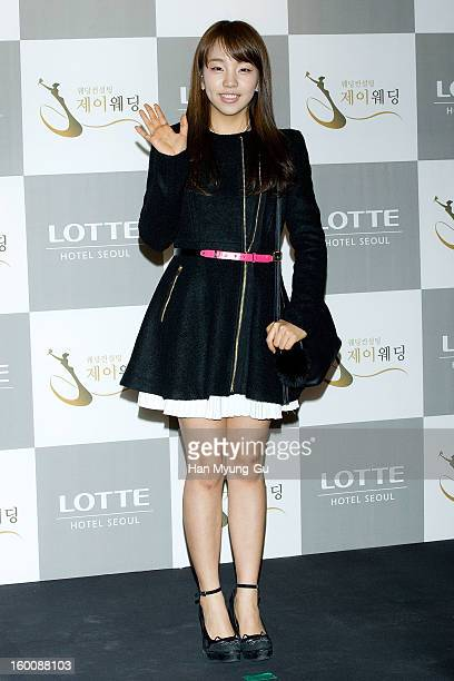 South Korean singer Baek AYeon attends the wedding of Sun of Wonder Girls at Lotte Hotel on January 26 2013 in Seoul South Korea