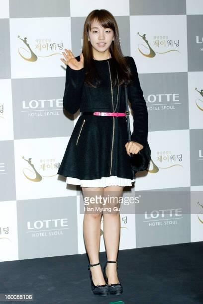 South Korean singer Baek AYeon attends the wedding of Sun of Wonder Girls at Lotte Hotel on January 26 2013 in Seoul South Korea