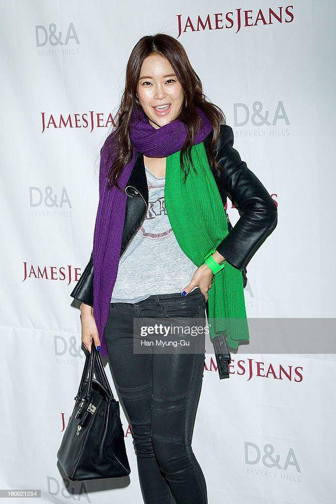 South Korean singer Baek Ji-Young attends the 'JamesJeans' Flagship Store opening on January 24, 2013 in Seoul, South Korea.